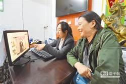社評-網紅崛起是台灣年輕人的機會
