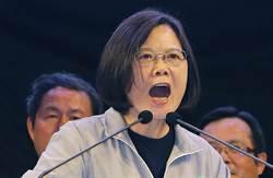 蔡若無法改善兩岸關係 新國安團隊挑戰增