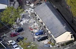 熊本強震 南阿蘇村宿舍崩塌 2大學生死亡