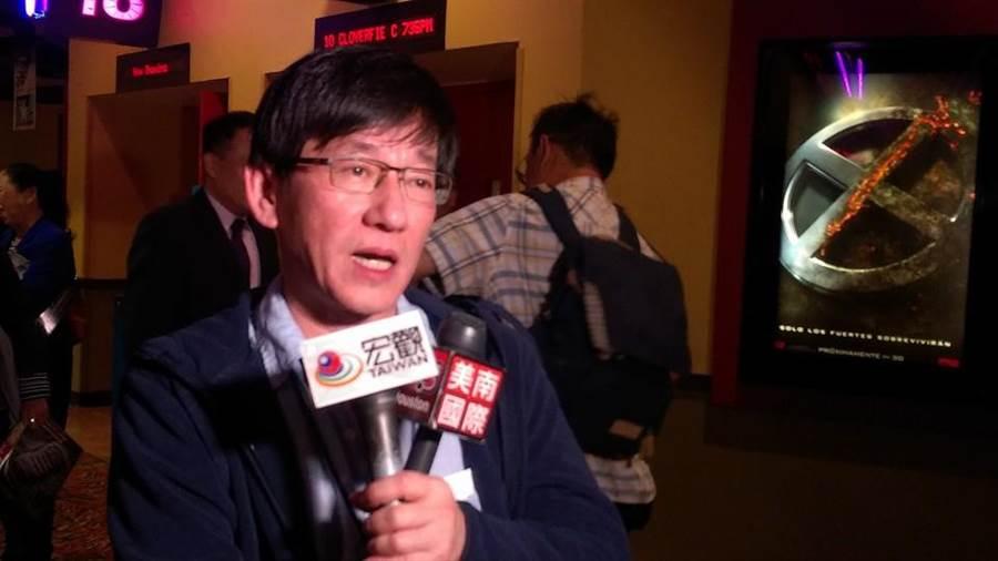 導演江豐宏在休士頓受訪。(取自臉書)