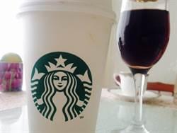 星巴克「美酒加咖啡」舊金山碰壁