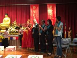 吳敦義參加浴佛大典 祈求世界平安