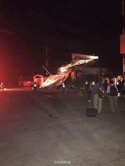 厄瓜多強震 已造成至少28人遇難