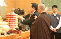 馬英九和張善政 分別抵中台禪寺向惟覺老和尚拈香致意