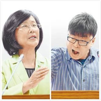 法務部麻辣新聞稿 原來是羅瑩雪寫的