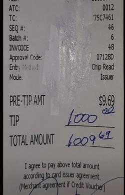 美德州豪客 消費10元給1千元小費