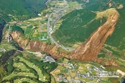 地震專家郭鎧紋:可能會出現規模9以上大地震