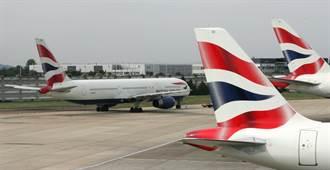 無人機撞飛機 英機場虛驚