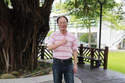 帶學生做環保 中華醫大黃煥彰獲台南SUPEPR教師首獎