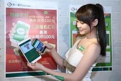 微信支付助台灣品牌抓住陸客商機