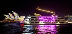 南半球繽紛放閃!雪梨燈光藝術節 歌劇院成動畫彩布