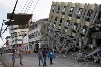 厄瓜多地震死者數攀至413 重建工程浩大