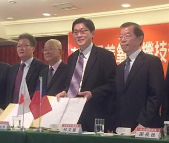 友荃氫美氧生機專利授權日本 準備重新上櫃