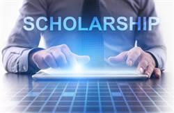 時報文化基金會2016年度優秀學生獎學金 申請辦法
