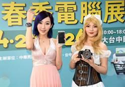 台中春電展 首設遊戲區送千萬虛寶