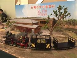 慶70周年 台糖老糖廠蒸汽模型機車亮相