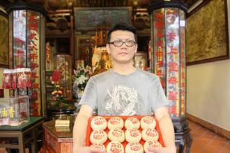 林朝英過世200年 餅舖製「湄靈肇造」椪餅義賣