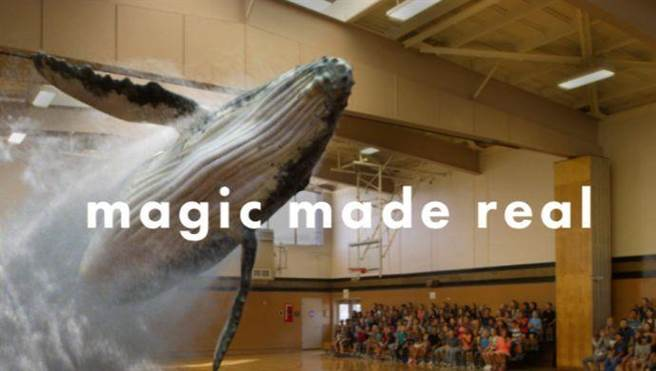 Magic Leap曾釋出這一張圖來解釋CR,讓人感覺彷彿可裸眼看到彷彿電影特效的虛擬場景,但目前已證實,Magic Leap技術仍需要配戴頭戴式顯示器,圖中的鯨魚僅是後製出來的效果。(圖/翻攝Magic Leap)