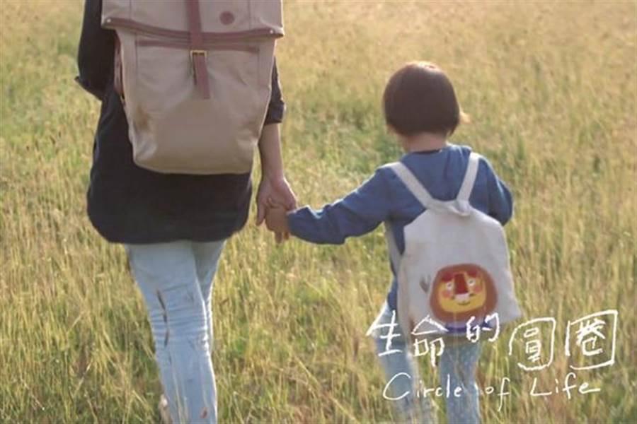 《生命的圓圈》是台灣首部同時敘述未婚小媽媽、收養家庭及尋親者真實故事的紀錄片。圖片提供/善牧基金會