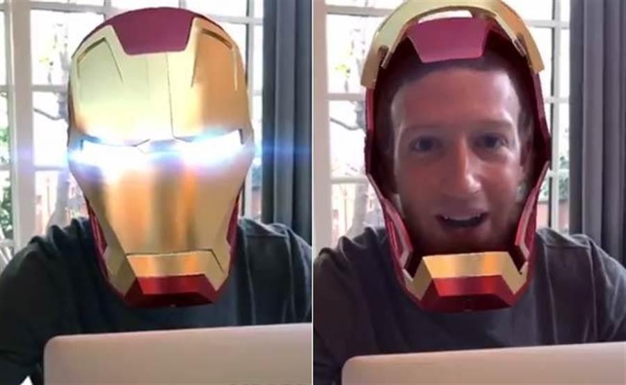 臉書CEO也曾在個人臉書展示過使用MSQRD App的效果。(圖/翻攝臉書)