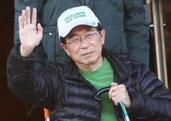 國務機要費案 高院裁定:扁能到庭前停止審理