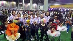 韓國國際美容藝術大賽 樹德家商美容科獲佳績