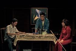 台南人劇團首策畫劇展《鬧三小》牯嶺街登場