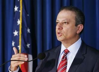 巴拿馬文件外洩:美國檢方已啟動調查程序