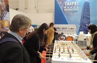 德國IMEX展 臺北能量國際發聲