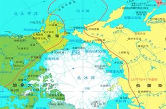 全球暖化 陸要開闢北極航線