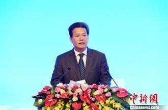 國台辦前副主任龔清概 嚴重違紀被雙開