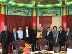台灣、上海工商聯 達成協議每兩年辦雙會論壇