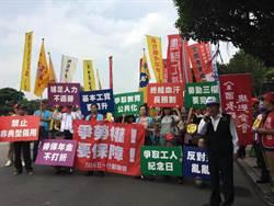向蔡英文喊話 五一遊行將從民進黨部前出發