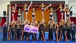 治平高中競技啦啦隊 奪大團體混合甲組4連霸