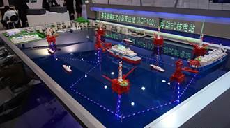 鞏固南海 陸將建20座浮動核電站