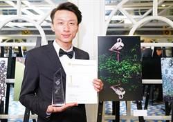 索尼世界攝影大賽  王泰然倫敦親領首獎