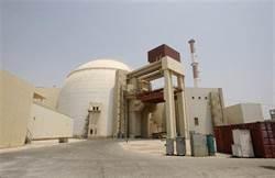 防範核擴散 美國將購買伊朗32噸重水
