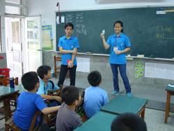 華裔女學生打工費 捐古坑東和國小