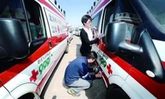 北京救護車5月1日起跳表收費 3公里內250元