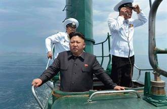 北韓潛艇今發射1枚導彈