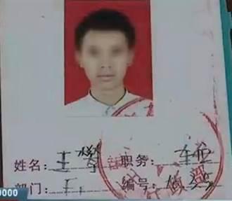 廣東14歲童工猝死租屋 家人疑過勞死