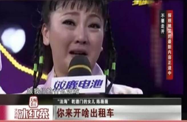 女兒相當心疼努力賺錢的爸爸,在節目上數度淚崩。(圖/取材自微博)