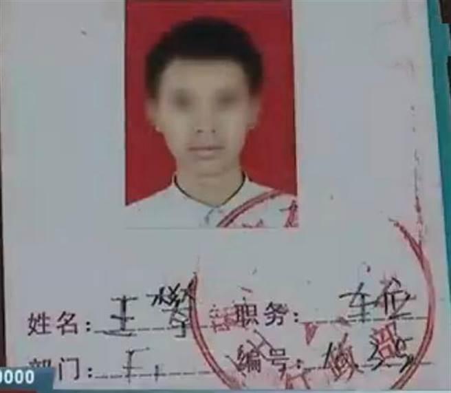從湖南到廣東佛山打工的14歲童工王攀,疑因過勞死。(摘自羊城晚報)