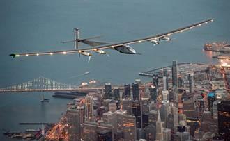 陽光動力飛機成功橫越太平洋