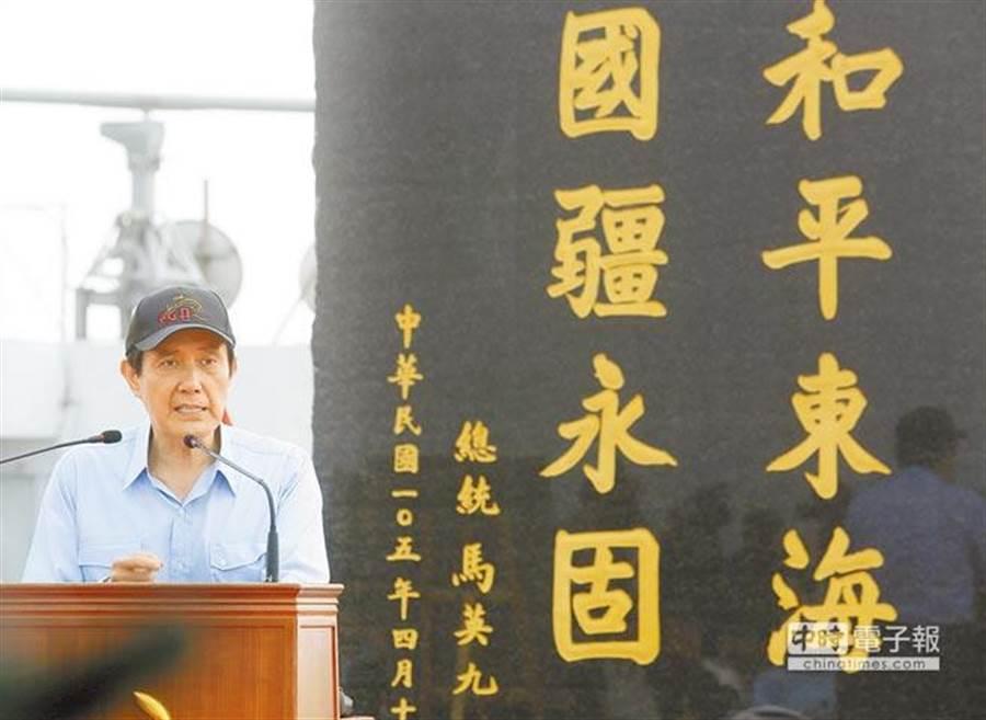 馬英九總統搭乘空軍S-70C直升機抵達彭佳嶼,在《台日漁業協議》簽署三周年前夕,主持《東海和平倡議》紀念碑揭碑儀式。(本報系記者楊兆元攝)
