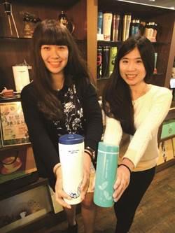 伯朗咖啡館 響應世界地球日 杯類商品第2件半價