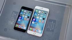 傳iPhone 7改Home鍵還防水 感覺滿強的