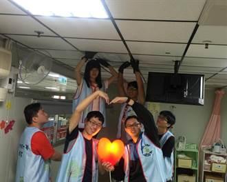 幫植物人換燈管 大學生送愛