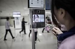 蘋果手機工廠揭密:面部識別防加班