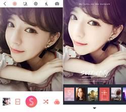《SelfieCity潮自拍》讓iPhone照片動起來